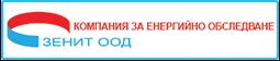 keozenit_logo1